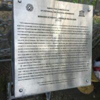 Kloster Haghpat: UNESCO Weltkulturerbe
