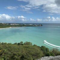 Guadeloupe - Blick von Fort Fleur d'épée